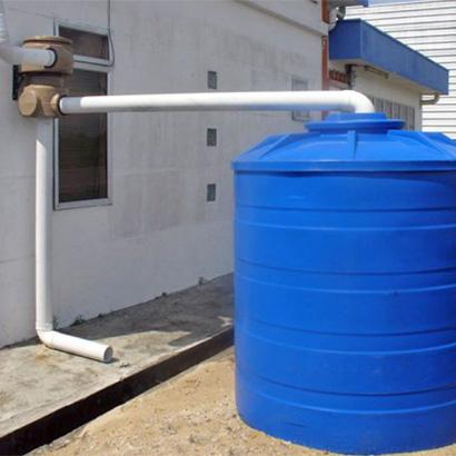 Rainsaver Tank Products Weida Philippines Inc